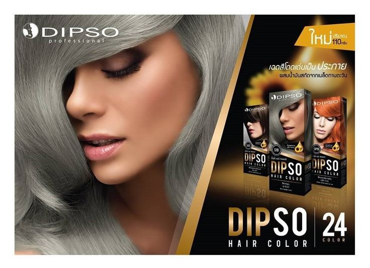 DIPSO  DIRECTIONS HAIR DYE COLOUR CHOOSE ALL COLOURS #DIPSO