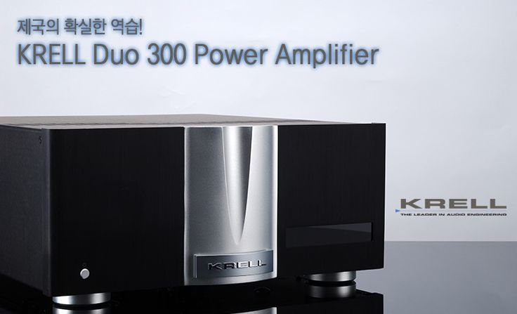 KRELL Duo 300 Power Amplifier