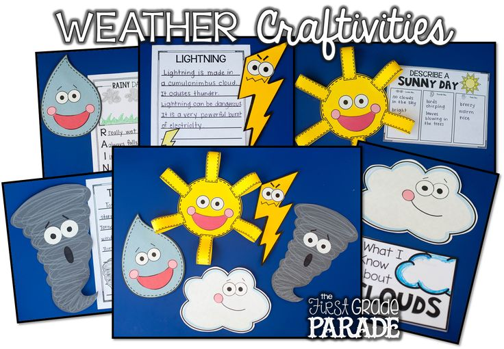 weather craftivities!