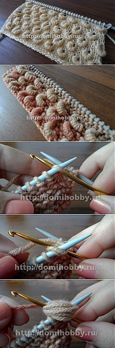 """Knitting and Crochet joined in happy matrimony!"" Enjoy from #KnittingGuru ** http://www.KnittingGuru.etsy.com"