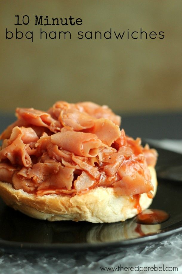 10-Minute Ham BBQ Sandwiches -- the quickest, easiest meal you'll make. And SO good! www.thereciperebel.com