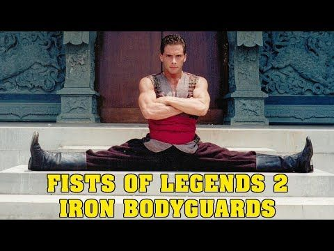 (2) Wu Tang Collection - Fists of Legends II - Iron Bodyguards - YouTube