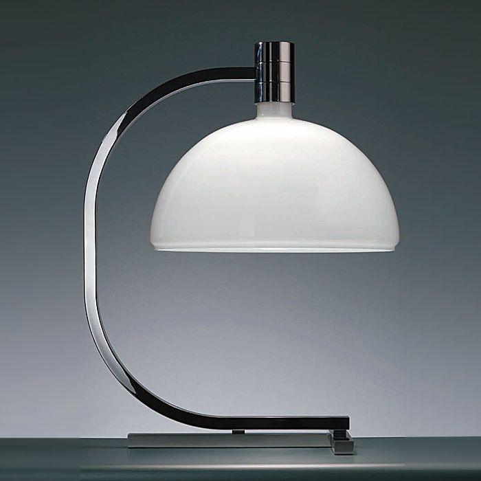Franco Albini AS1C Table Lamp, Franco Albini AS1C   AllModernOutlet.com