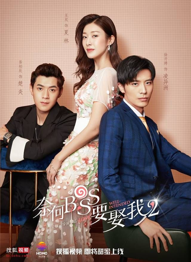 Xia Lin A C List Actress Recently Promoted Works Hard For Her Dream Of Being A Famous Movie Star She Meets Lin Yi Zhou The Pr Drama Taiwan Drama Drama Korea