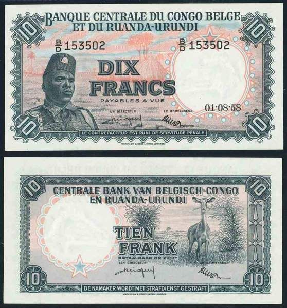 Belgian Congo Ruanda-Urundi Central Bank 1957 Ten Francs Banknote Pick 30b Choice Extremely Fine WBG 45