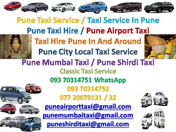 Pune Taxi Service, Pune Airport Taxi, Taxi Service In Pune, Pune Taxi, Pune, Maharashtra, India WhatsApp: 9370314751 Cell: 7720079131 / 32 puneairporttaxi@gmail.com punemumbaitaxi@gmail.com www.punecabs.info www.classiccabs.info