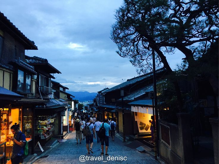 night view in Kyoto