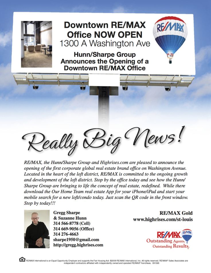 This real estate  office features a team of very talented Realtors knowledgeable of the St. Louis metropolitan area. Anyone looking to buy, sell, rent or lease in the area should contact them today. With the the most recognized brand in real estate, RE/MAX, standing by them, why look anywhere else for your real estate needs. The Hunn/Sharpe Group, LLC ... 314-276-4663 .... Re/Max Gold - Washington Avenue - St Louis, MO 63103