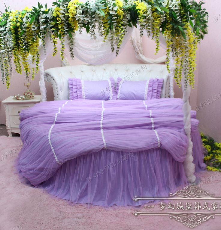 Фиолетовый круглая кровать постельные принадлежности набор 4 шт. король королева размер Мечта принцессы круглая двуспальная кровать розового кружева кровать юбка круглый пододеяльник простыня