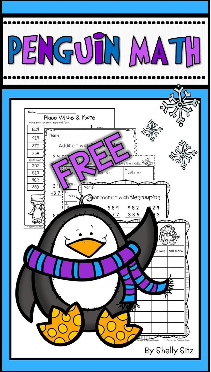 Addition worksheets second grade regrouping