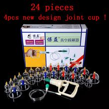 24pcs magnetic massage suction cup acupuncture massage cupping therapy set thicken vacuum cupping explosion-proof cup //Price: $US $17.08 & FREE Shipping //