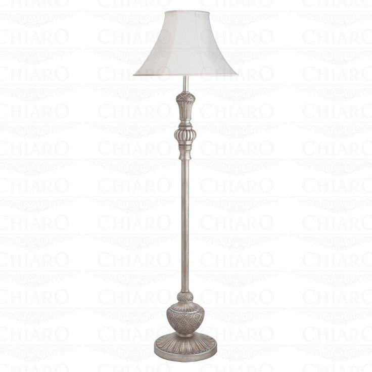 оршеры и напольные светильники