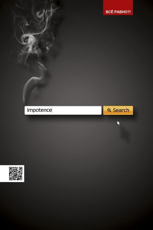 Social campaign dedicated to dangers of smoking In Russia where 44 million people suffer from nicotine addiction and 400 thousand die every year. https://adsoftheworld.com/media/print/dont_you_care_impotence
