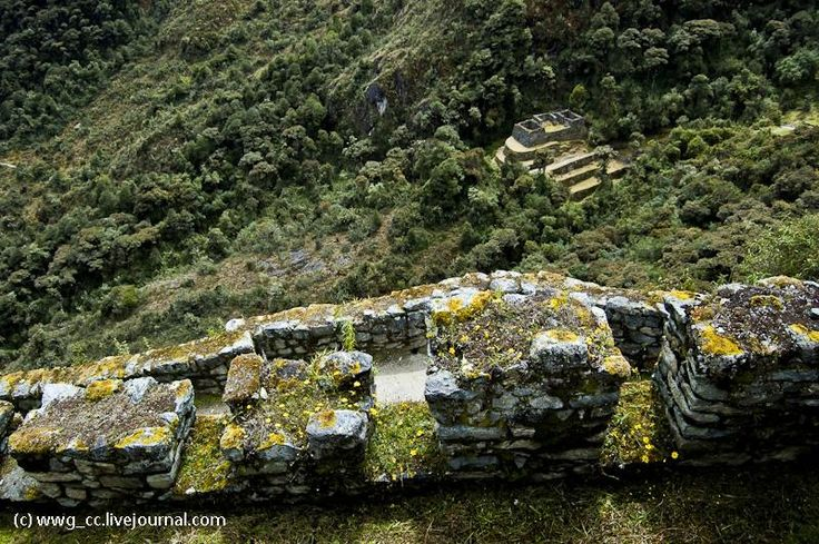 Inka Trail - DAY 3 of 4