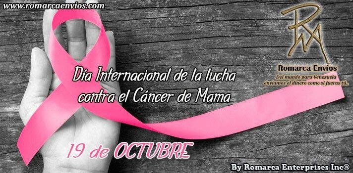 Romarca Envios se une a la lucha contra el cáncer de mama.  #DiaContraElCancerDeMama #TocateParaQueNoTeToque