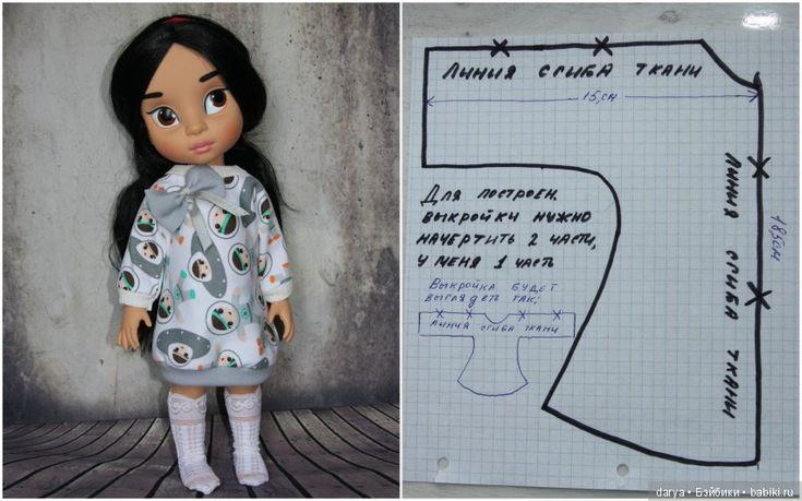 Ночные сорочки  для Disney Animators, выкройки кукольной одежды от от Марины Быковой