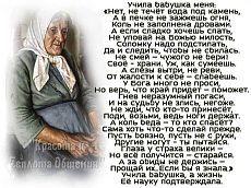 Бабушкин постулат