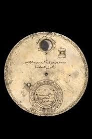 Image result for islamic astrolabe