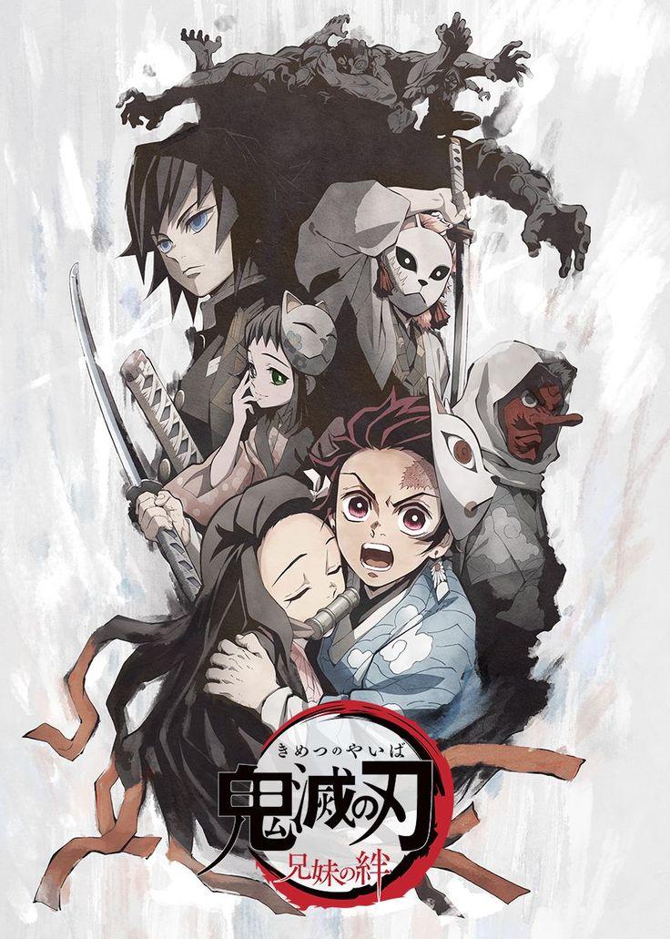 Pin by Amrethnimol Eng on demon slayer in 2020 Anime