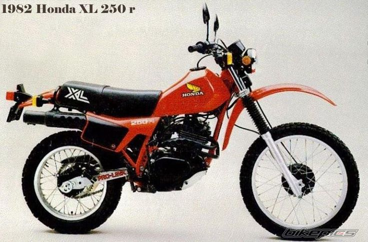 Honda XL250R-Oldschool