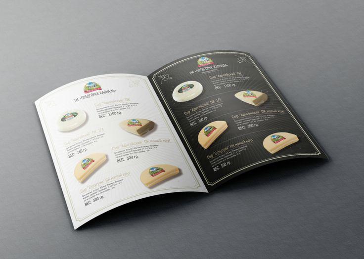 макет и верстка каталога