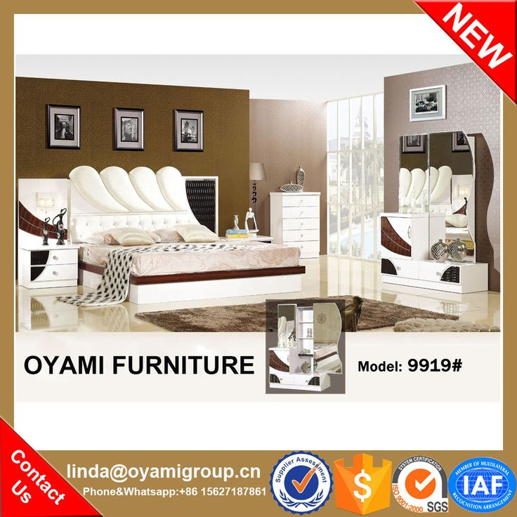 Popular And Elegant Wooden Exotic Bedroom Furniture
