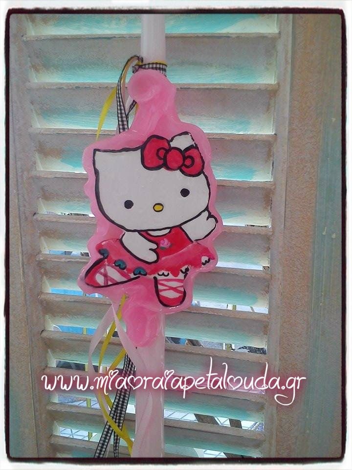 Πασχαλινή λαμπάδα κέρινη Hello Kitty