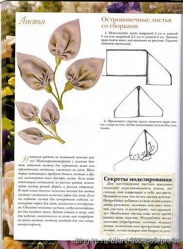 Çiçek ve yaprak  yapımı
