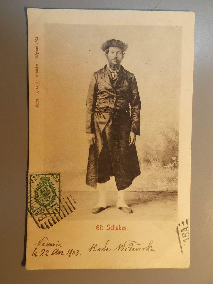 rosh hashanah 1905 secular date