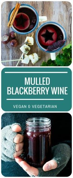 This Mulled Blackberry Wine is too good to save just for Christmas, I've served it on Bonfire Night whilst waiting for fireworks and it was SO good!  Toasted vegan marshmallows and  sparklers obligatory!