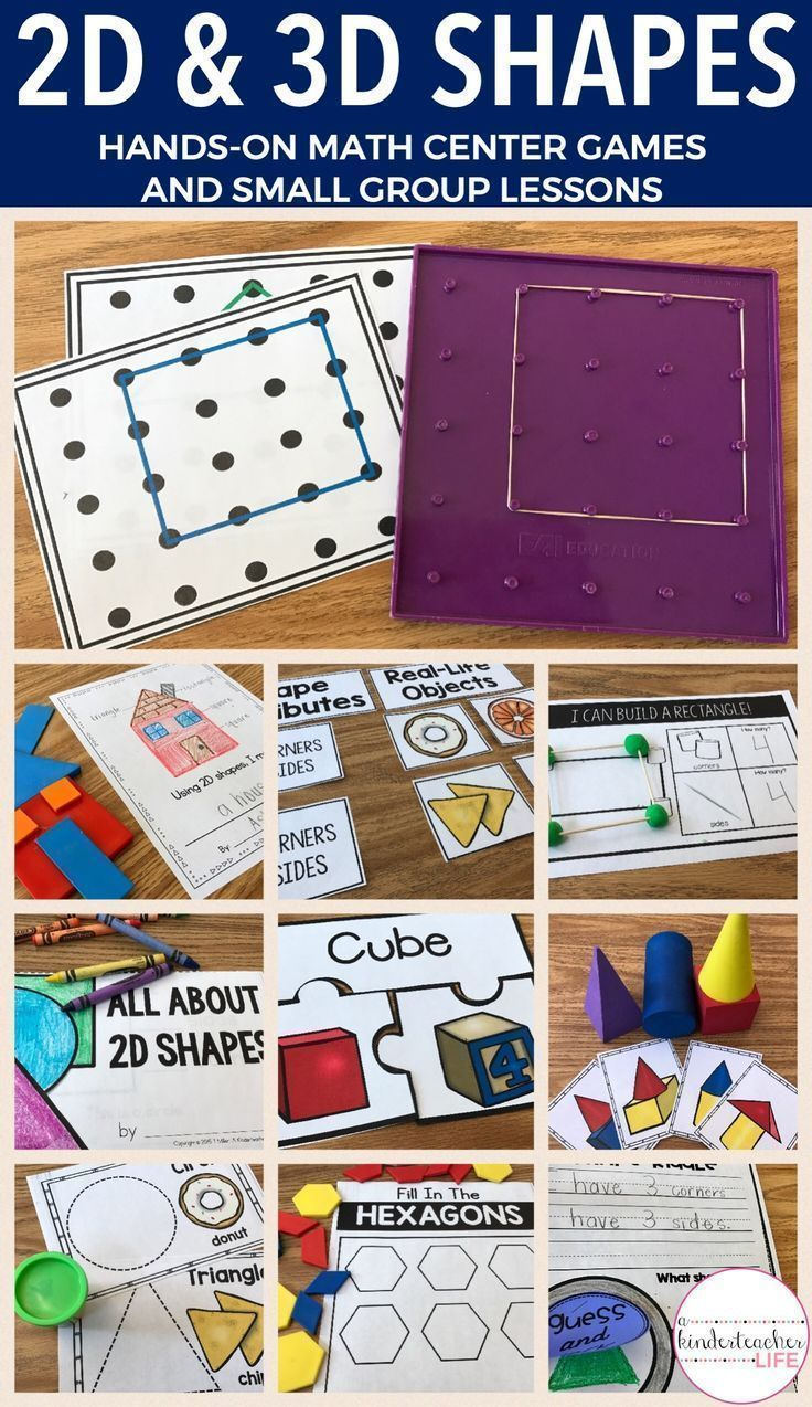 3d Worksheets For Kindergarten Worksheets Are An Important Portion Of Studying English Infants Gai In 2021 Shapes Math Centers Shapes Activities Shapes Kindergarten [ 1274 x 736 Pixel ]