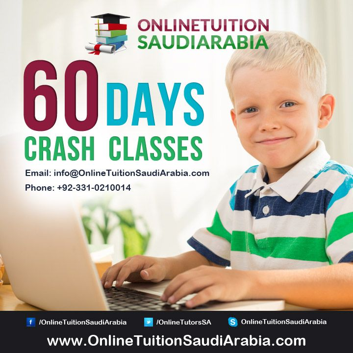 A Level Maths Tuition – A Level Maths Tutor - Online A Level Maths tuition – Online A Level Maths tutors are available for all AS and A2 modules. We teach students on an individual basis to give more attention.