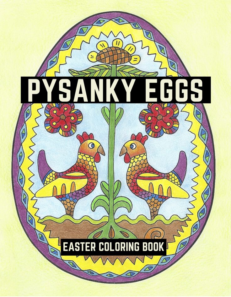 The Illustrations Include Both Modern Images And Based On Traditional Ukrainian Pysanky Egg Designs Coloring Pages