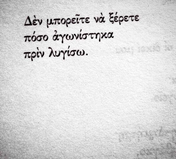 Ντίνος Χριστιανόπουλος