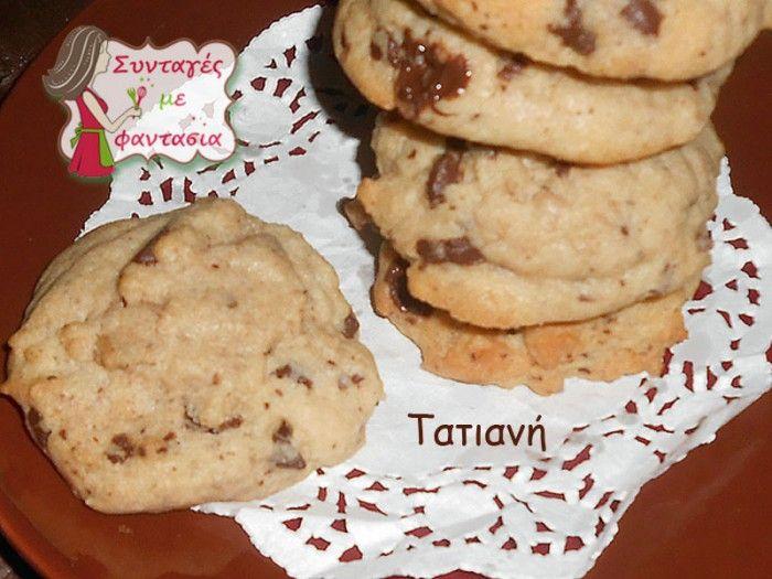 Τέλεια cookies με κομματάκια σοκολάτας  Αφράτα cookies με κομματάκια σοκολάτας, είναι πολύ νόστιμα και κυρίως γίνονται εύκολα & γρήγορα!
