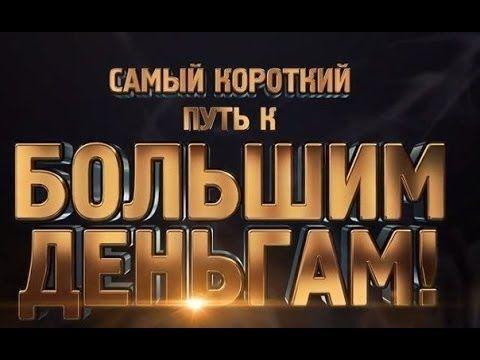 Надёжные инвестиции  Shareholder Investment Corporation  русский!