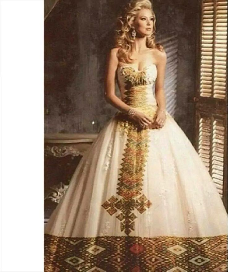 Ethiopian Melse Dress