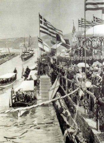 Οι εργασίες διάνοιξης του ισθμού της Κορίνθου ξεκίνησαν στις 23 Απριλίου 1882. Η μελέτη του έργου έγινε από τον Ούγγρο Β. Gerfer, και τον μηχανικό Daujats, αρχιμηχανικό της διώρυγας του Σουέζ.Το έργο ανέλαβε η Εταιρεία της Διώρυγας της Κορίνθου υπό τον Ανδρέα Συγγρό.Αυτός ο  άθλος, με τη χρησιμοποίηση 2.500 εργατών και των τελειότερων μηχανικών μέσων της εποχής, ολοκληρώθηκε μετά 11 χρόνια. Τα εγκαίνια έγιναν με ιδιαίτερη μεγαλοπρέπεια στις 25 Ιουλίου 1893,από το πρωθυπουργό Σωτήριο…