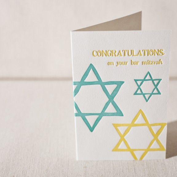 8 best cards barbat mitzvah images on pinterest bat mitzvah hanukkah cards congratulations on diy cards bat mitzvah letterpress birthday cards greeting cards card making celebration m4hsunfo