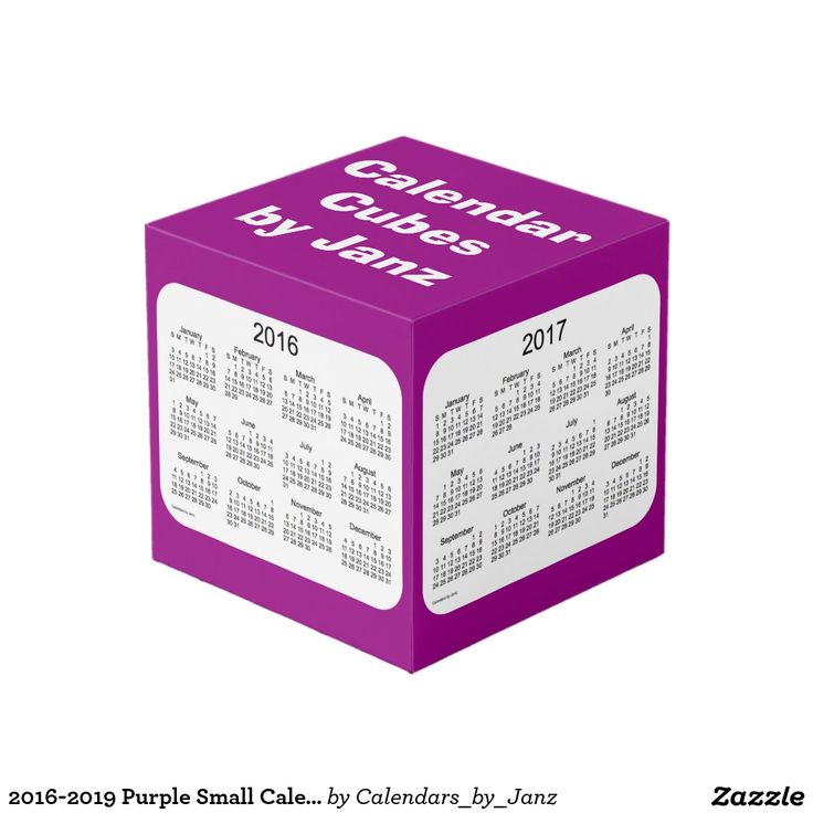 Small Cubes And Limited P: 2016-2019 Purple Small Calendar Cubes By Janz Photo Cube