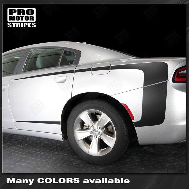 Dodge Charger 2011-2018 Rear Quarter Side Accent Stripes