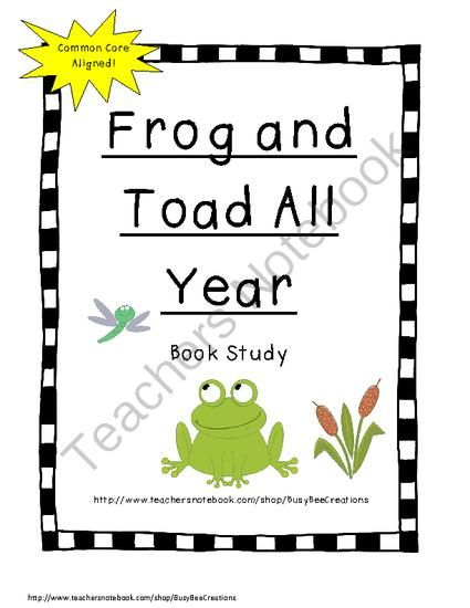 Similiar Frog And Toad Activities Keywords