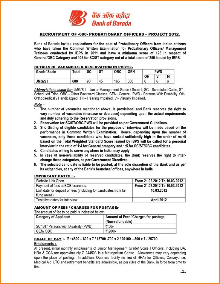 application letter format for new passbook paper proposal and bank - jsa form template