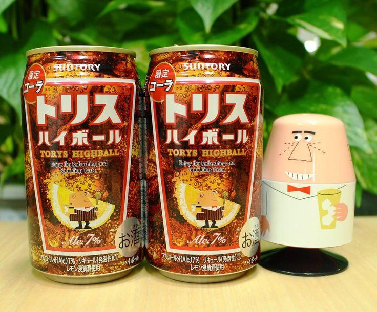 Food Science Japan: Suntory Highball Cola