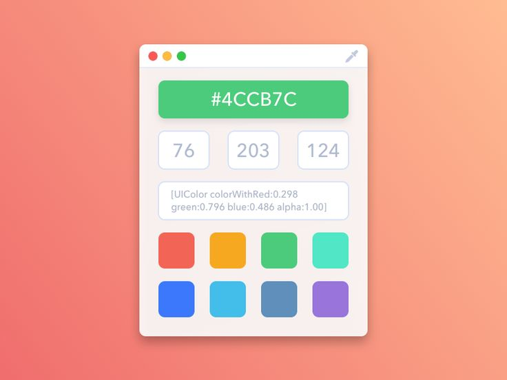 Drop - Color Picker by Christain Billings