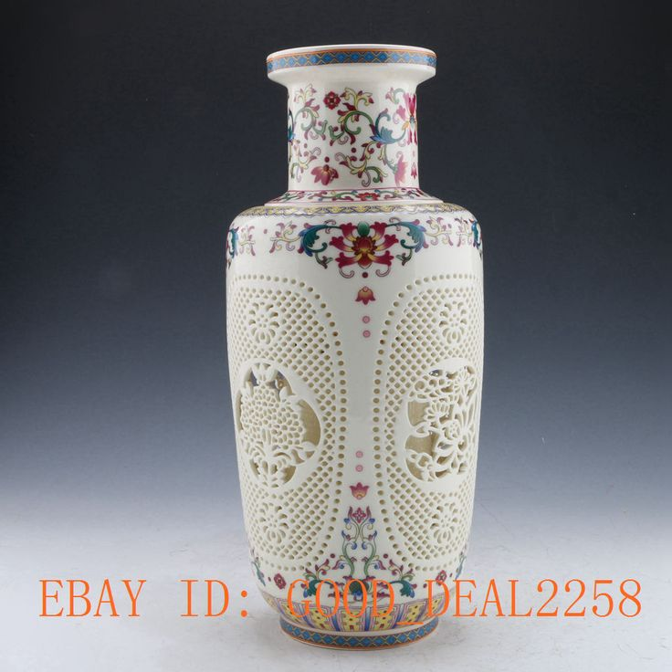 Set 2 Piece Famille Rose Porcelain Hand-Painte Hollowed Big Vase W Qianlong Mark | eBay