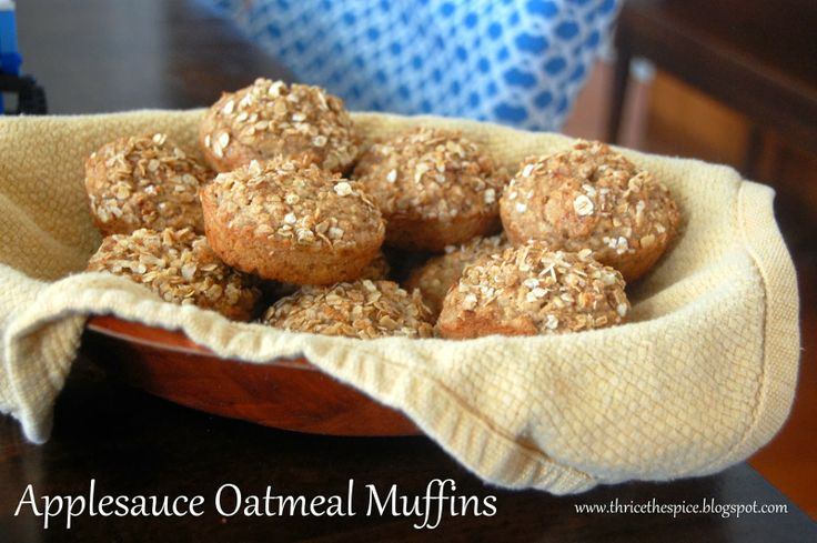 Applesauce Oatmeal Muffins - a great addition to your breakfast, along with eggs! :)