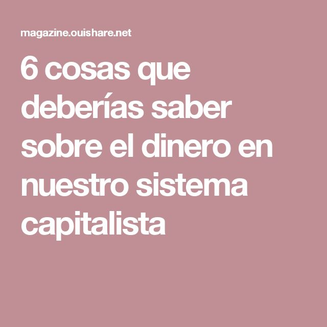 6 cosas que deberías saber sobre el dinero en nuestro sistema capitalista