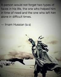 Image result for thoughts of imam hussain a.s