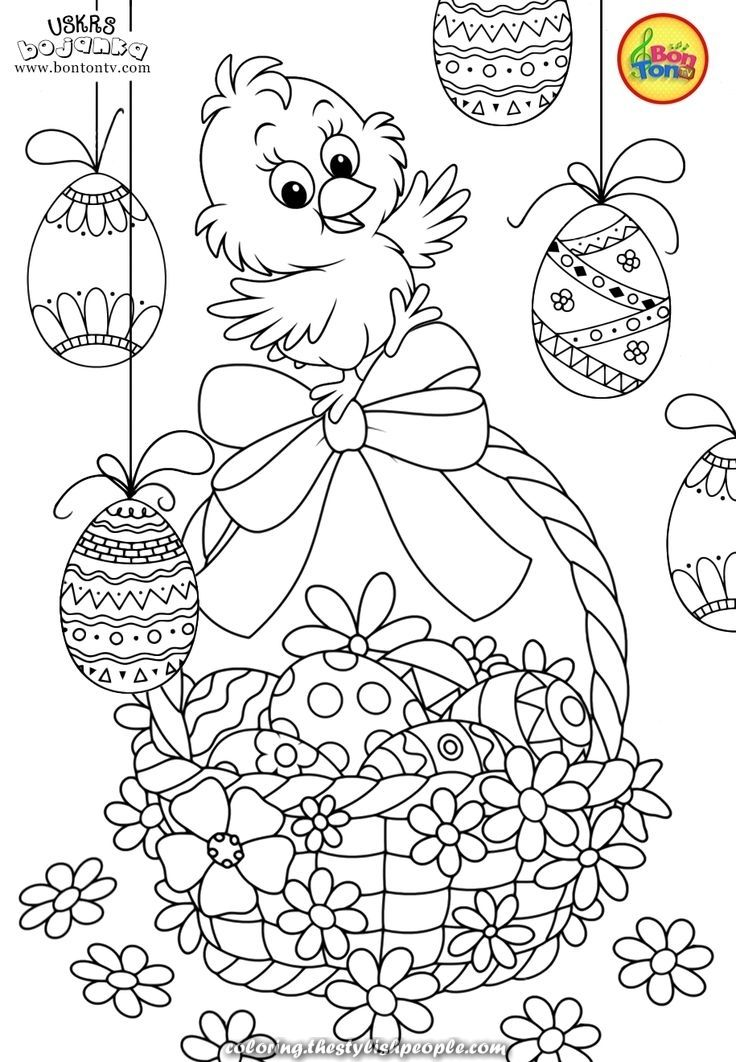 Easter Coloring Pages Board Video Games Free Printables